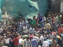 मुंबई : कमाठीपुरा में इमारत गिरी, तीन लोगों की मौत