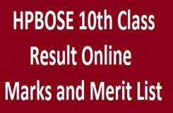 HPBOSE 10 Results 2016: मेरिट सूची में गर्ल्स टॉपर