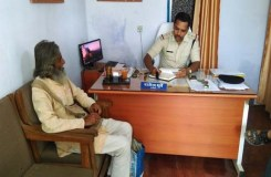 पुलिस ने एक प्रोफ़ेसर को कटवाया 32 साल का वनवास !