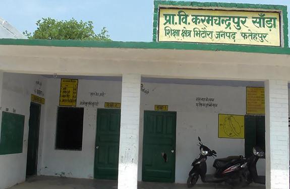 fatehpur tez news