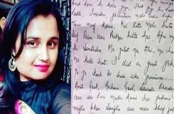 पत्रकार पूजा तिवारी की संदिग्ध मौत का महत्वपूर्ण सवाल !