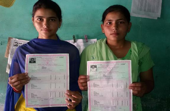 Haryana-school-education-board-mistake