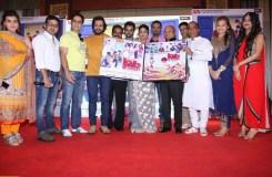 फिल्म,'लव के फंडे' का म्यूजिक रिलीज़