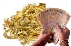 शाइनिंग इंडिया की हकीकत : बढ़ी अमीरी-गरीबी के बीच खाई