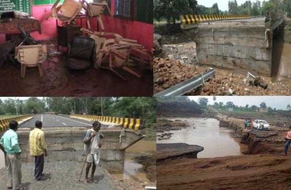 Mandla Submerged After Heavy Rains, Photo Gallery