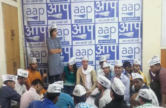 aap in bhopal