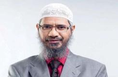 बांग्लादेश ने बैन किया ज़ाकिर नाईक का पीस टीवी