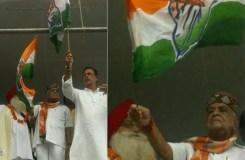 भाजपा नेता गौर ने लहराया कांग्रेस का झंडा !