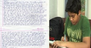 student letter to PM Modi