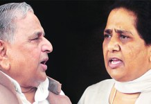 supreme court order to ex up cm, leave bungalows