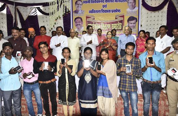 Mandla_Smartphone_News_In_Hindi