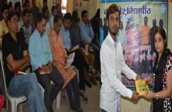 कर्मवीर विद्यापीठ में हर्षोल्लास से मनाया शिक्षक दिवस