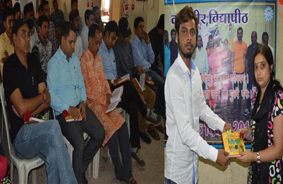 Teachers' Day celebrated in Karmaveer Vidyapeeth at khandwa
