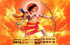 सियासत ने राम की कैसी तस्वीर दिखाई !