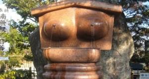 breast-temple-japan