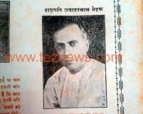 बड़ा खुलासा : माखनलाल चतुर्वेदी नेहरू को बनवाना चाहते थे राष्ट्रपति