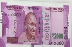 कई बैंकों के बाहर फॉर्म हो रहे 5-5 रुपए में ब्लैक