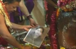जयललिता के लिए उज्जैन के महाकाल मंदिर में महामृत्युंजय का जाप