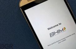 BHIM App यूजर्स को सरकार देगी कैश-बैक, जानें कैसे ?