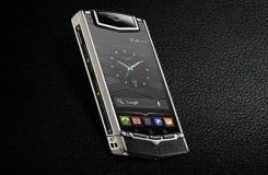 यह है दुनिया का सबसे महंगा एंड्रॉइड स्मार्टफोन !