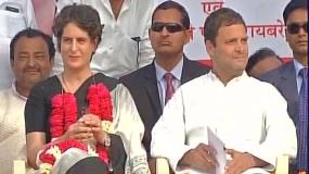 चुनाव में कांग्रेस की होगी हार प्रियंका गांधी संभालेंगी कांग्रेस की कमान- झा