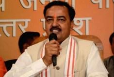 Video : दिग्गी के बाद केशव प्रसाद मौर्य ने पुलवामा हमले को बताया 'दुर्घटना'