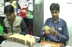10 के नोट : बैंक में कैश जमा करने से किया इंकार