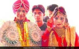 पंजाब पुलिस की इस लेडी अफसर ने की लड़की से शादी