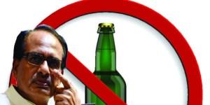 """Exclusive: शिव के """"राज"""" में शराबबंदी क्यों नहीं ?"""