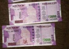 एक और झटका बैंक में नहीं जमा होंगे ये नए नोट !