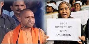 देश एक तो शादी-ब्याह के कानून अलग क्यों?-सीएम योगी