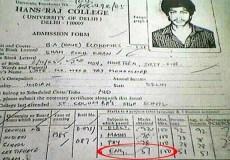 जानिए शाहरुख खान की वायरल हो रही इस फोटो का सच