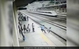 Video :वो ट्रेन के आगे कूदकर खुदकुशी करने ही वाली थी