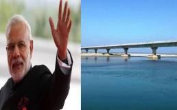 देश को सबसे लंबे पुल का तोहफा, जानिए महासेतु की खासियत