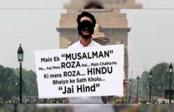 Viral Video: मैं एक मुसलमान हूं, मेरा रोजा हिंदू भाईयों के साथ खुले