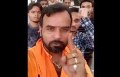 Video: दलितों को गाली देते बनाया वीडियो, कहा श्रीराम का अपमान नहीं सहेंगे