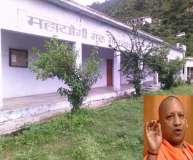 CM योगी जन्मदिन विशेष- जानिए योगी के कॉलेज में मुस्लिम प्रिंसिपल के होने का सच