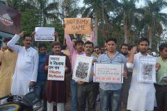 #NotInMyName भोपाल किया विरोध प्रदर्शन