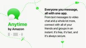 Anytime app, व्हाट्सएप और सोशल मीडिया के लिए बनेगा चुनौती