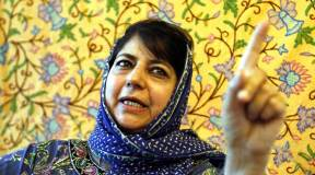 पुलवामा हमले का इस्तेमाल कश्मीरियों को सताने के लिए ना हो : मुफ्ती