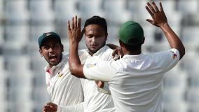 बांग्लादेश ने पहली बार ऑस्ट्रेलिया को टेस्ट मैच में हराया
