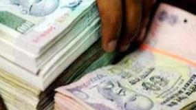 आज रात से 50 और 100 रुपए के नोट होंगे बैन? ये है पूरा सच