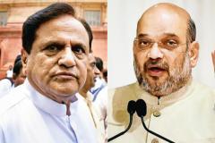 गुजरात राज्यसभा चुनाव: परिणाम घोषित अहमद पटेल ?