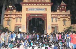 देखकर हस्तमैथुन करते हैं लड़के, BHU छात्राओं का आरोप