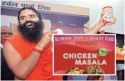 बाबा रामदेव की कंपनी पतंजलि बेच रही है चिकन मसाला!
