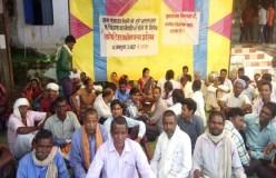 भ्रष्टाचार रोकने ग्रामीणों ने शुरू किया अनिश्चत कालीन धरना