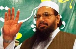 पाकिस्तान: फिर गिरफ्तार हुआ आतंकी हाफिज सईद