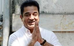 'हिंदू आतंक' पर बोलने के लिए कमल हासन को गोली मार देनी चाहिए- हिंदू महासभा