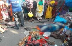 कार्तिक पूर्णिमा के मेले में मची भगदड़, 3 लोगों की मौत