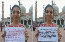 छात्रा की तस्वीर के साथ छेड़छाड़ पाकिस्तान को पड़ा महंगा